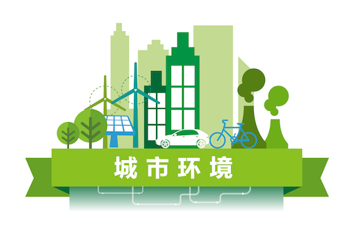 Built Environment Icon CN Web