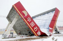 The roof of a PetroChina gas station collapses after heavy snow in Xingtai