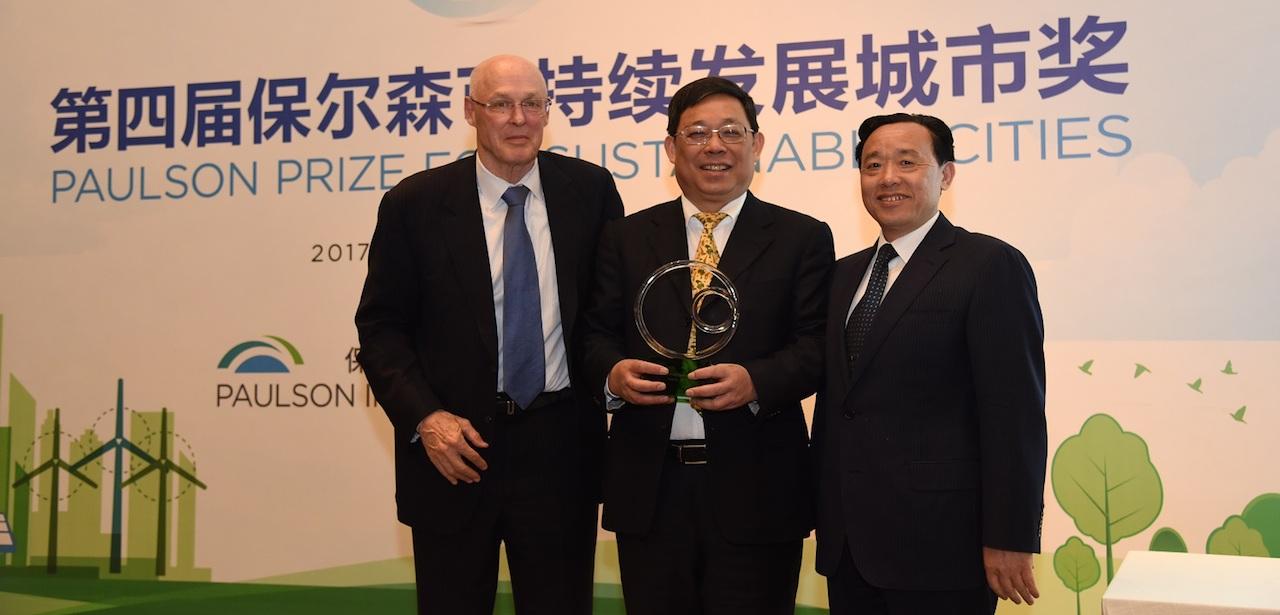 HMP-Vice-Minister-of-Agriculture-Qu-Chengdu-Vice-Mayor-Liu-Carousel