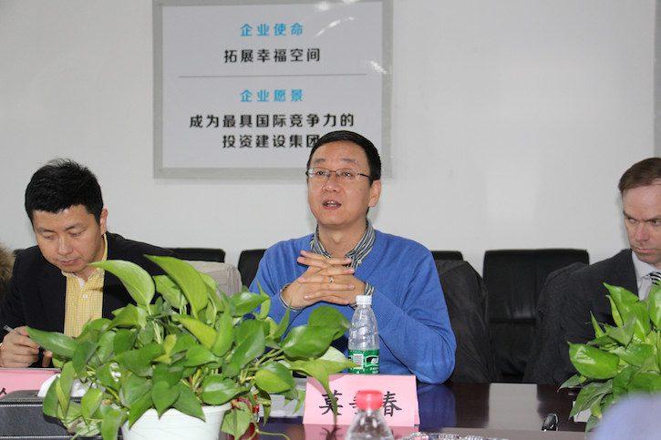 保尔森基金会北京代表处执行主任莫争春博士首先介绍了《中国城市绿色建筑节能投融资研究》报告中的绿色保险增信模式,该报告于2016年6月发表。