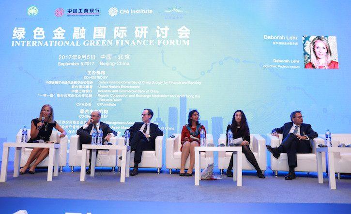 Green Finance Forum 1