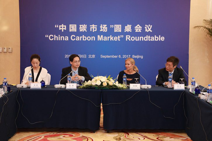 Roundtable-2