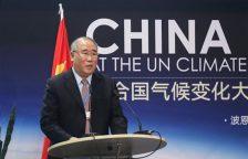 摄影:李敏,国际排放交易协会