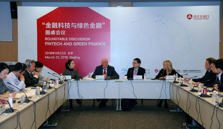 Fintech GF Roundtable 2 Web