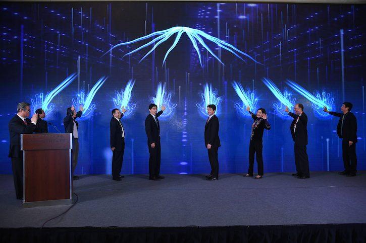 Yangtze River Basin Launch Event 4