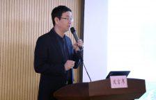 PYR Hubei Workshop 1 Web