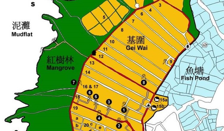 thumbnail image for 中国湿地管理人员培训回顾