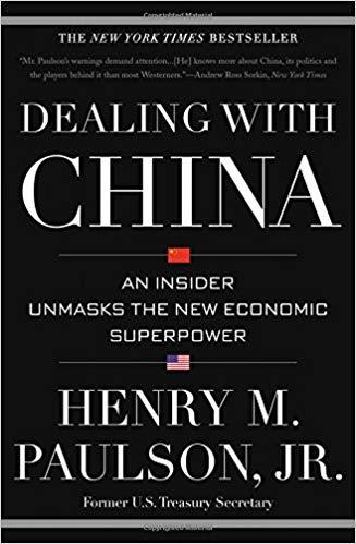 《与中国打交道》 book cover